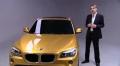 BMW X1 video premiera