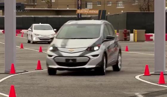 Chevrolet Bolt EV - prezentacja na targach CES 2016
