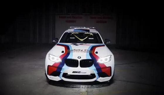 BMW M2 w roli safety cara MotoGP