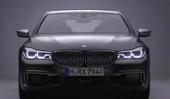 BMW M760i xDrive - limuzyna w extremalnym wydaniu