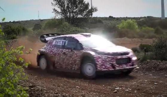 Citroen C3 WRC na nowych uj�ciach