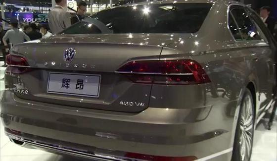 Volkswagen Phideon - limuzyna debiutuje w Pekinie
