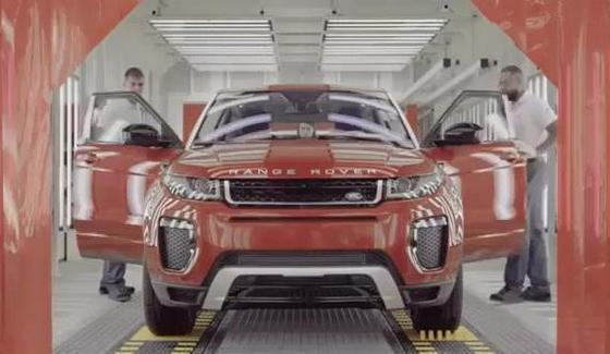 Jaguar i Land Rover chwal� si� fabryk� w Brazylii