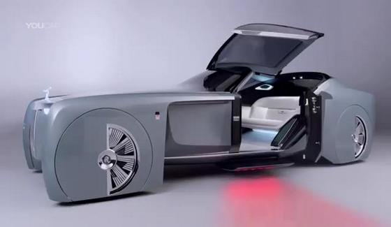 Rolls Royce 103EX Concept w nowym klipie