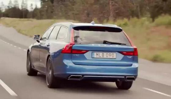Volvo S90 i V90 doczeka�y si� wersji R-Design